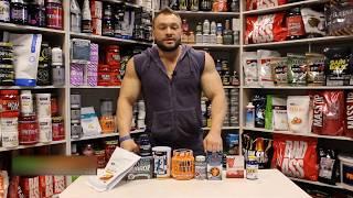 видео Как принимать аминокислоты для спортсменов и какие из них лучше?
