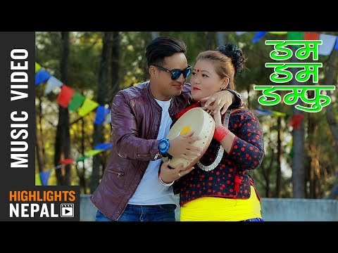 Damphu Ko Tak Dhoom | New Nepali Selo Song 2017/2074 | Laxmi Tamang Ft. Krishna
