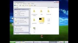 Рабочий стол в Windows  урок 4