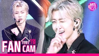 [안방1열 직캠4K] 엔시티 드림 재민 'BOOM' (NCT DREAM JAEMIN Fancam)ㅣ@SBS Inkigayo_2019.8.11