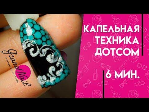 Гель лак для ногтей.  Дизайн ногтей гель лаком №1