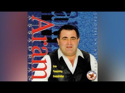 Aram Asatryan - Yet Dardzek Tariner - Full Album  © 1999