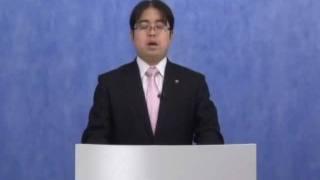 【日本法令】「障害年金相談の手順とテクニックDVD」 高橋裕典