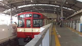 西武9000系9103F「レッドラッキートレイン」池袋駅 発車