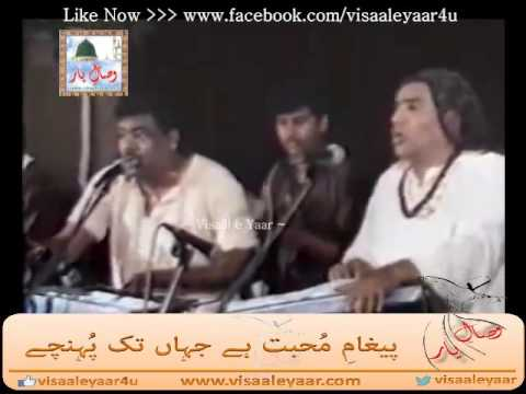 Urdu Naat( Sar E Lamakan Se Talab)Ghulam Farid Maqbool Farid Sabri Qawwal.By Visaal