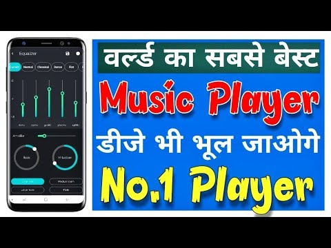 Top 1 Best Android Music Player Apps in 2018 | Musicana | Great Sound, Custom Playlists & Equalizer.