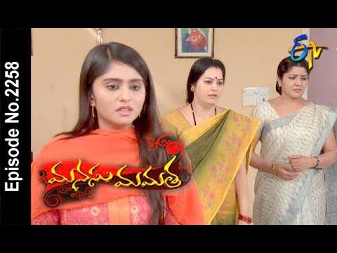 Manasu Mamata   17th April 2018     Full Episode No 2258  ETV Telugu
