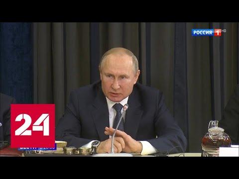 Когда все понятно без переводчика: о чем Путин договорился с немецкими бизнесменами - Россия 24