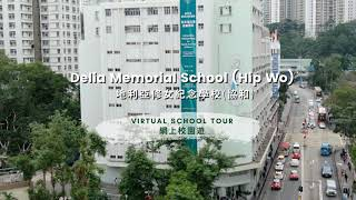 Publication Date: 2020-11-06 | Video Title: A School Tour in Delia Hip Wo
