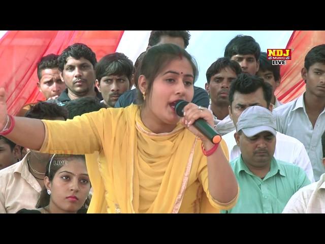 ??? ??? ???? ???? ??? # Latest Haryanvi Ragni 2017 # Suresh Gola , Manoj Choudhary # NDJ Music