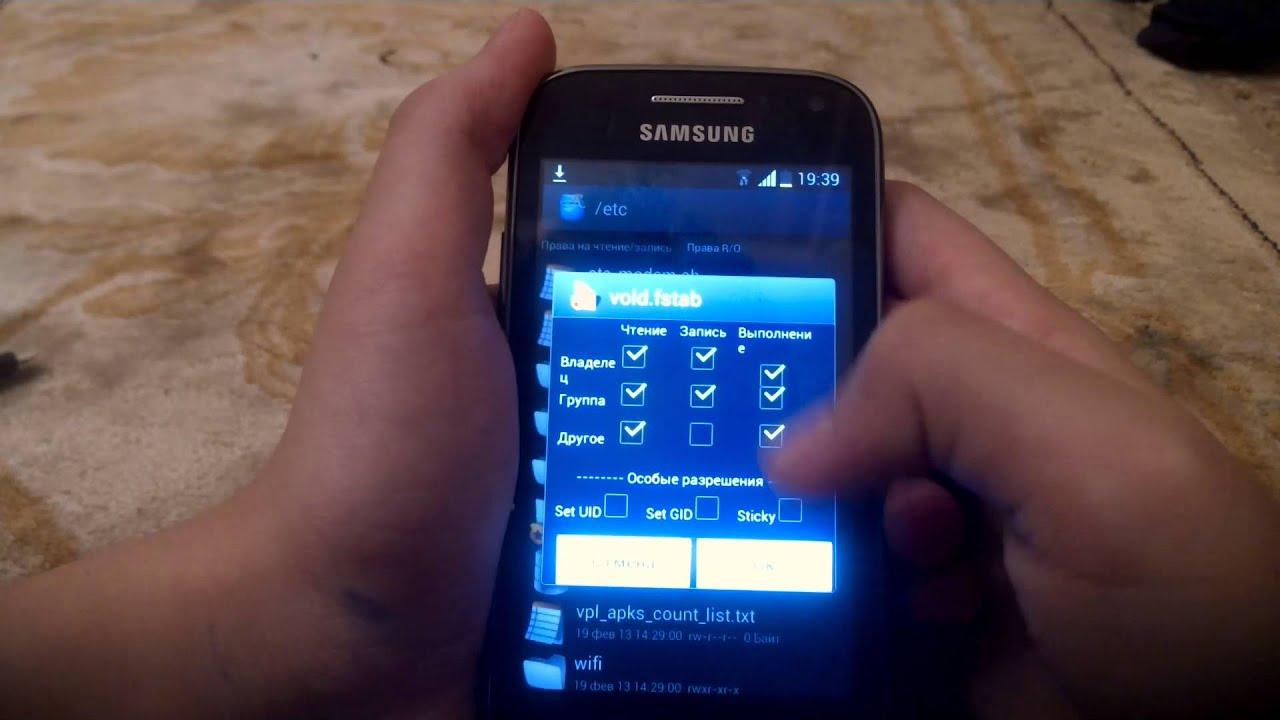 Память телефона samsung galaxy ace сенсорные телефоны samsung m8920