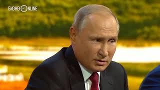 Путин: «отравители» из Солсбери найдены в России