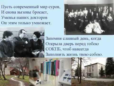 Телефон поликлиники на парковской г. орехово-зуево