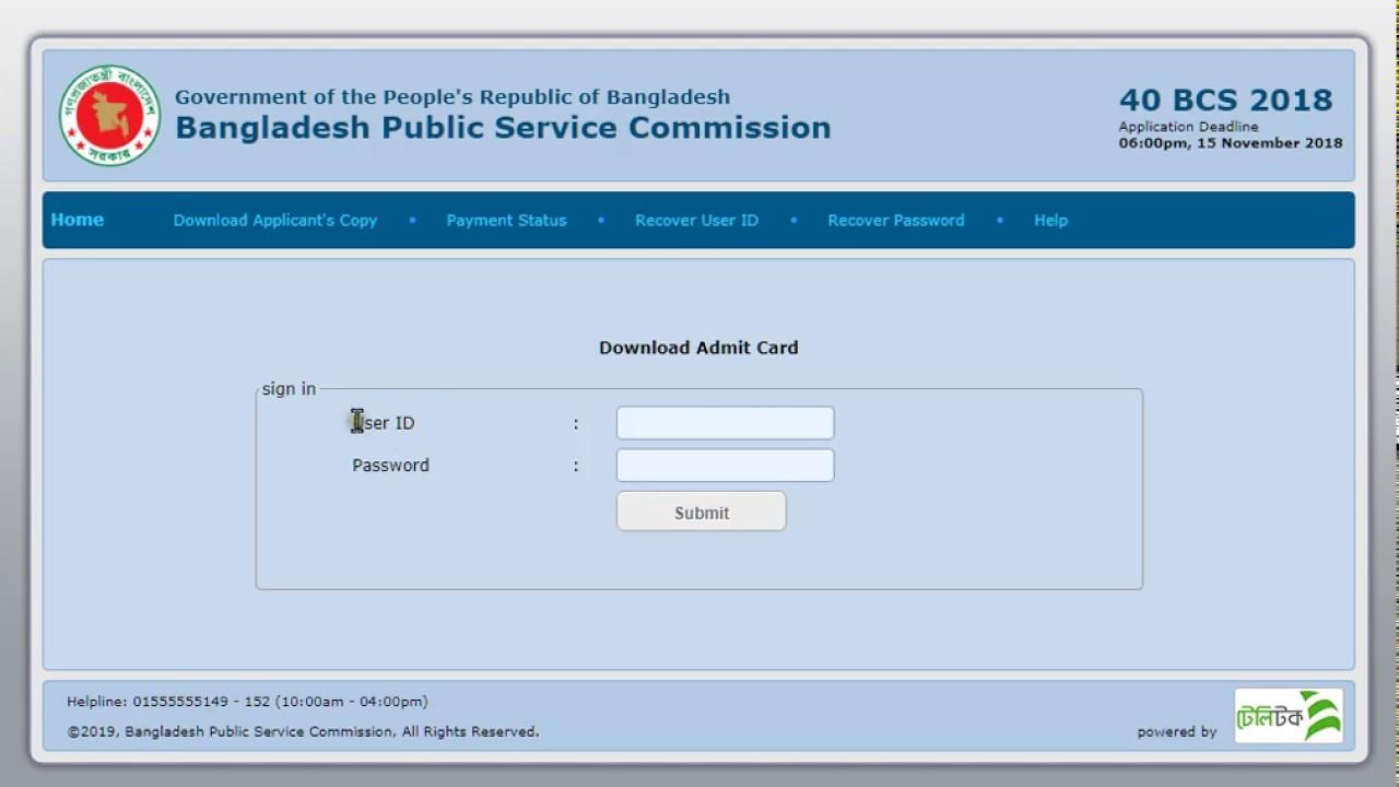 40th BCS Exam Date & Admit Card Download।bpsc teletalk com bd