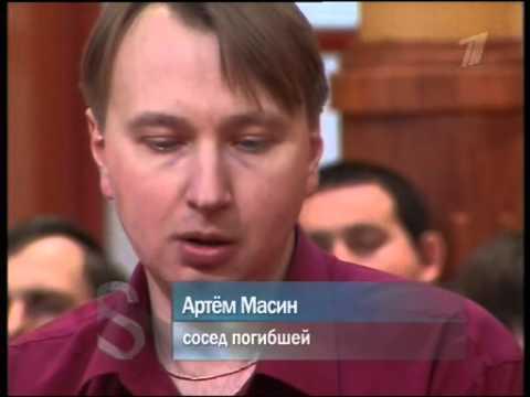 Судебный участок №2 Гуковского судебного района Ростовской