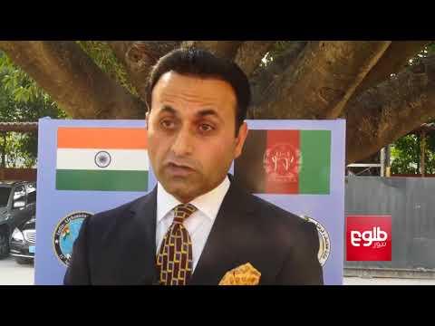India-Afghan Cultural Festival Kicks Off In New Delhi