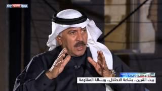 بيت القرين.. شاهد على ذكريات غزو الكويت