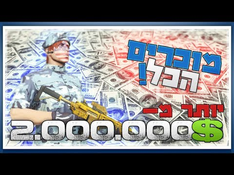 ?????? ??? ????? ??????!!! - ??????? ???? ?-2000000$!!! - GTA 5 ONLINE GUNRUNING (????)