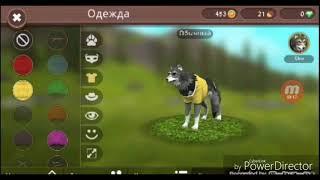Играю в симулятор животных онлайн! Прохождение #1