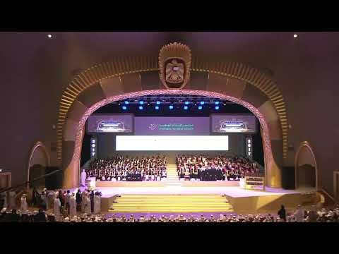 حفل تخريج الدفعة العاشرة لمدارس الإمارات الوطنية 2017 10th Graduation Ceremony