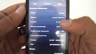 Новый Lenovo A2010-a с поддержкой 4G