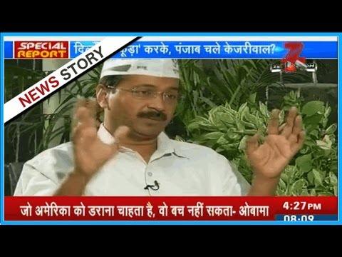 Punjab election: Manish Sisodia hints at Arvind Kejriwal for CM