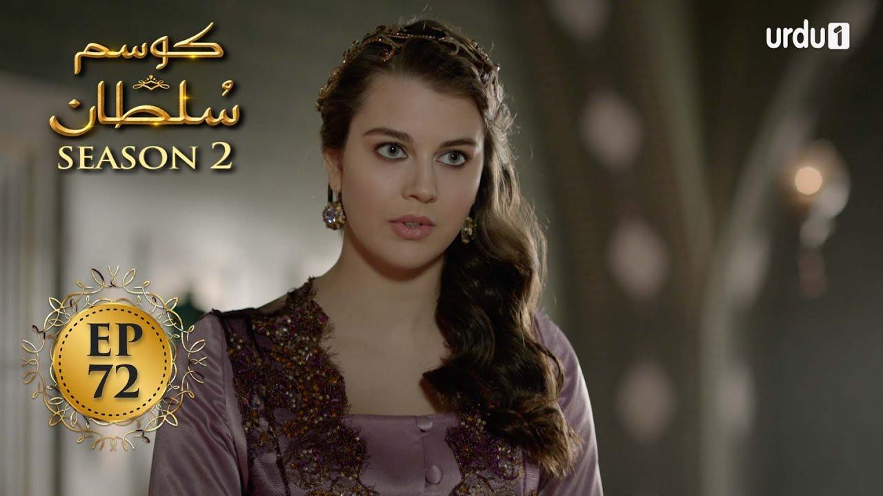 Download Kosem Sultan | Season 2 | Episode 72 | Turkish Drama | Urdu Dubbing | Urdu1 TV | 09 May 2021