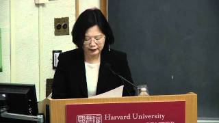 """Tsai Ing-wen, """"Taiwan: Policy Challenges, Choices, and Leadership in the Next Decade"""" -- Lecture"""