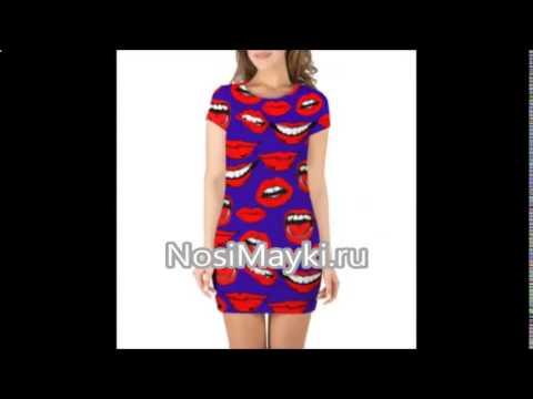 Платье Стиле 20-х Годов - YouTube