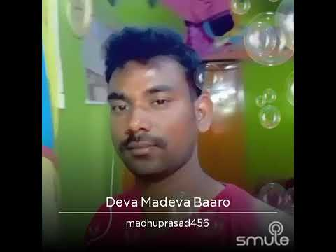 Deva mahadeva baro