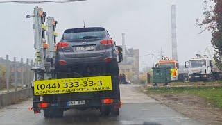 КАК забрать своё авто со ШТРАФПЛОЩАДКИ в выходной день В будни тоже работает Киев