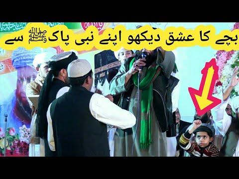 new-saifi-naat-||-چھوٹے-بچے-نے-کمال-کردیا-||-ghulam-mustafa-saifi-||-new-naat