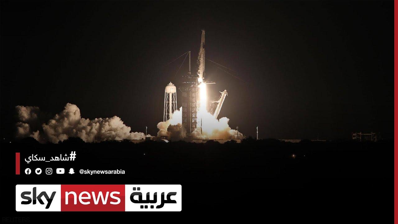 أول رحلة فضائية بطاقم كامل من المدنيين  - نشر قبل 20 دقيقة