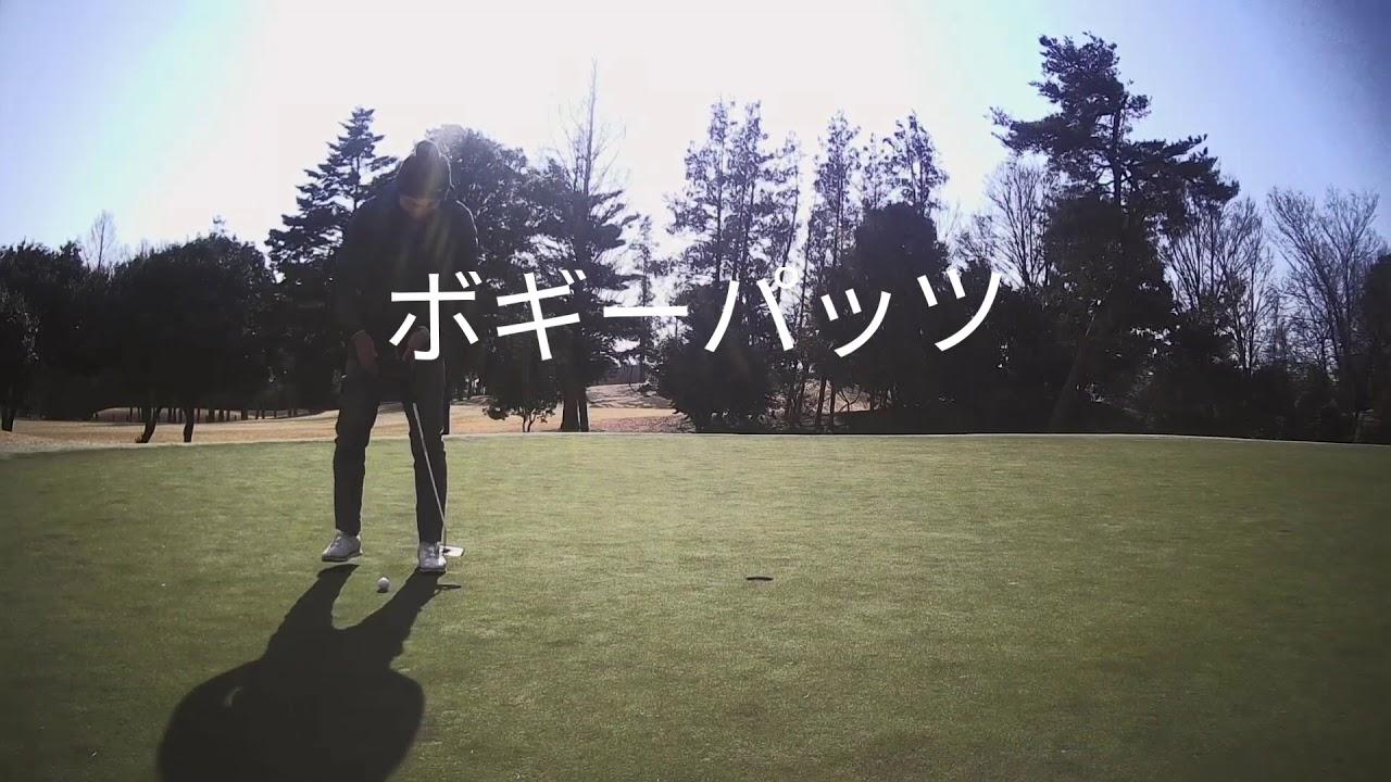 チサン コース 岡部 美里