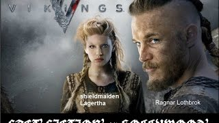 Vikings: Fact? Fiction? And Hollywood?