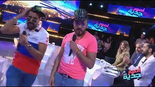 #OJ - Mc karin the west & mc bassem the red