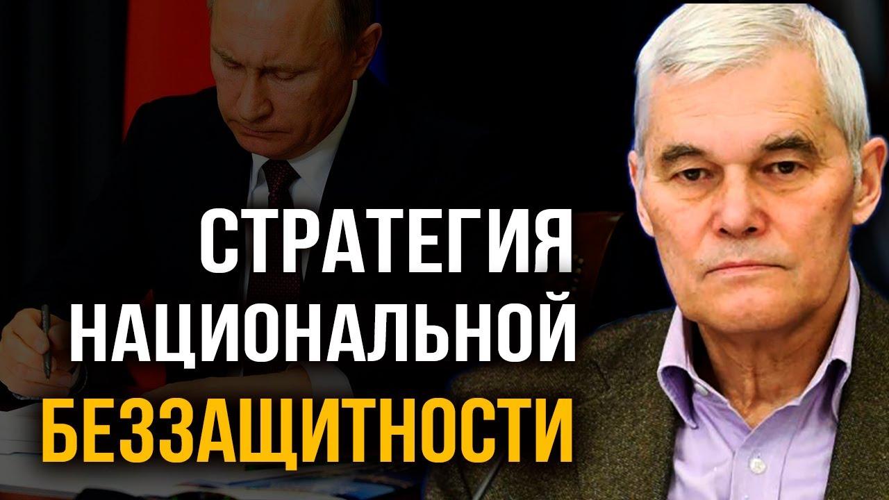 Больше не «партнёры». Россия сделала выбор между Западом и Востоком