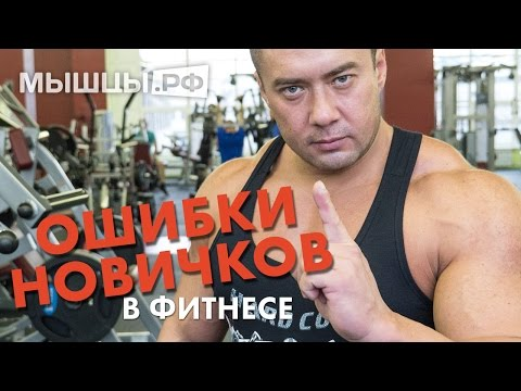 Не растут мышцы? Ошибки в тренировке и питании. Сергей Югай