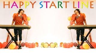 [PV⑧] シャーベットクロック 『 HAPPY START LINE 』 ピアノ×ドラム インスト(, 2015-07-24T12:49:17.000Z)