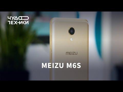 Быстрый обзор | недорогой Meizu M6s (6S)