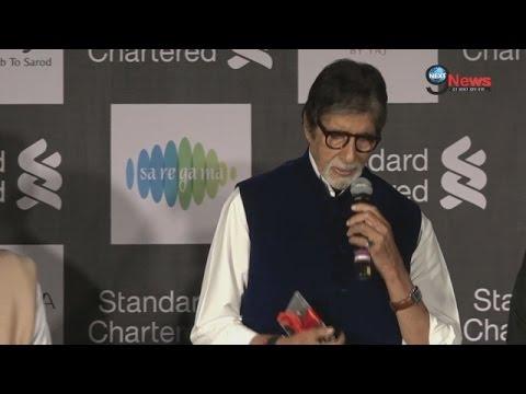 WATCH VIDEO: अमिताभ बच्चन ने अपनी मां के बारे में ये क्या कह दिया? | Amitabh Talk About His Mother