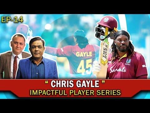 CHRIS GAYLE   EP 14   Impactful Player Series   Caught Behind