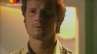 Клон (199 серия) (2001) сериал