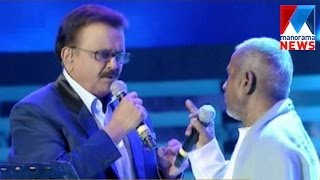 Spb Going To Stop Singing Ilayarajas Song In Public Stage  | Manorama News
