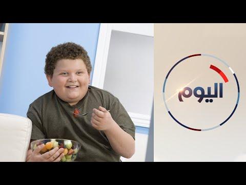 كيف نحمي الأطفال من زيادة الوزن في زمن كورونا؟  - نشر قبل 24 ساعة