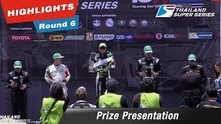 Prize Presentation Thailand Super Series 2017 : Round 6 @Chang International Circuit