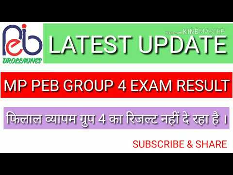 Vyapam Group 4 Result