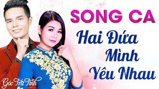 Song Ca Nhạc Trữ Tình - Hai Đứa Mình Yêu Nhau - Dương Hồng Loan, Ân Thiên Vỹ, Ngọc Hân