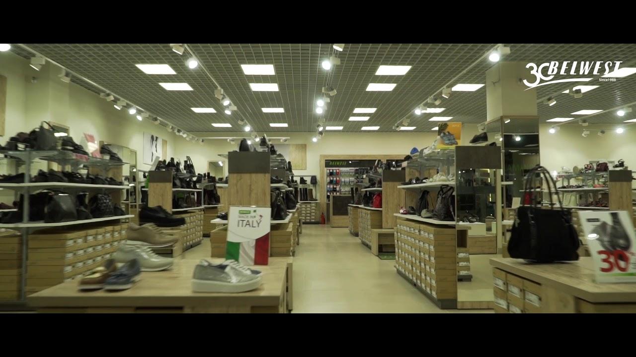 4785f5c4a Каталог интернет-магазина Белвест с ценами: женская, мужская обувь, сумки и  рюкзаки