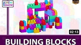 Kids Building Blocks | Block sets For Kids - LITCHI SHOW